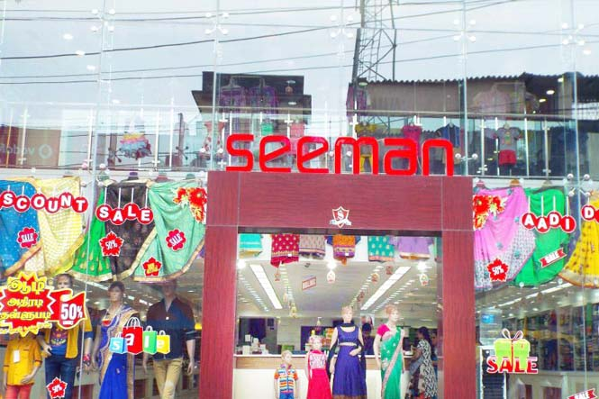 Seeman Shopping